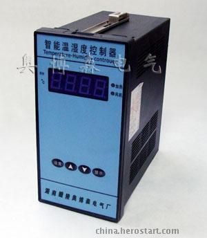 CX2000智能温湿度控制仪