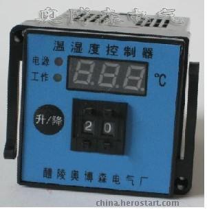 HK-1(TH)环境温湿度监控器
