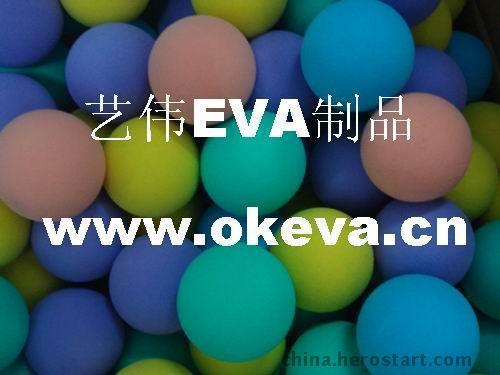 供应泡棉球,EVA球