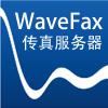 供应wavefax企业版电子传真