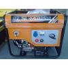 供应YT250A汽油发电电焊一体机
