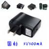 厂家生产 供应5V充电器 USB充电器