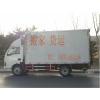 供应北京到咸阳物流