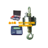 供应杭州UP型无线数传式(高温隔热型)无线耐高温吊磅秤