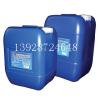 供应全国热销甲醇燃料添加剂,醇油乳化剂,醇基稳定剂