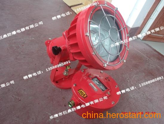 供应DGS(原DGC)175/127B(A)矿用隔爆型投光灯