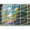 供应东莞防伪标贴、包装膜防伪印刷,各种包装防