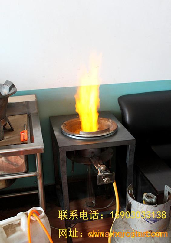 供应气化猛火灶