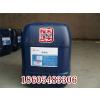 供应瓦斯抽放孔封孔液,抽放孔瓦斯封孔液/测瓦斯技术高