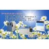 供应东北三省紫外光老化试验箱优质品牌