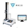 供应YN-AC-4A电脑式拉伸剥离强度试验机