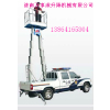 供应中国豪华车载式升降平台