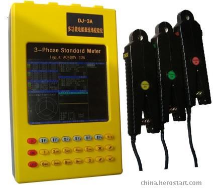 三相多功能电能测试仪