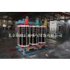 【供应邢台干式变压器】邢台干式变压器厂家直销SGB10变压器各种型号