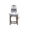 潍坊烟台苏州市药品灌装机供应商--九博机械为您推荐