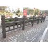 供应仿木护栏模具以及水泥产品