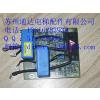 供应通力V3F25内的A3板 KM725810G01