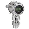 供应FMB70/FMB50/FMB51/FMB52/FMB53静压液位计