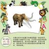 供应儿童节早教玩具 DIY玩具批发 纸上电影动漫世界系列