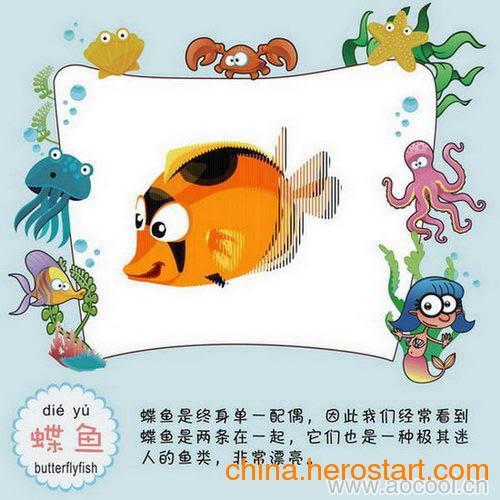 供应少儿节日益智类玩具批发 看老虎在纸上奔跑的益智玩具