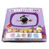 供应儿童益智玩具批发 新奇儿童玩具批发 纸上就能看动画片
