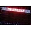 供应广州LED招牌设计制作安装