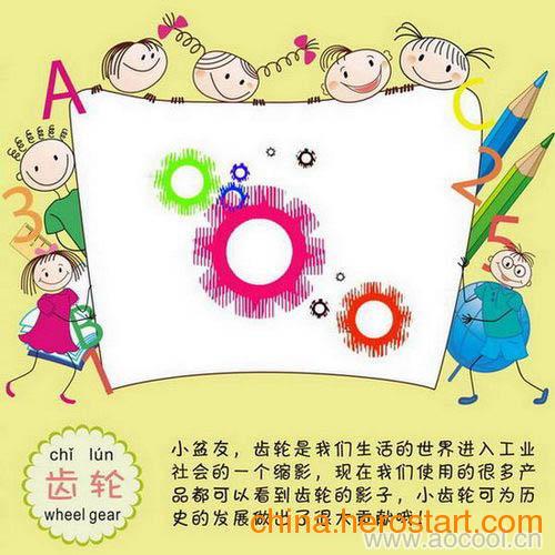 供应3岁益智儿童玩具 纸上就能看动画片 最适合摆地摊的创业项目
