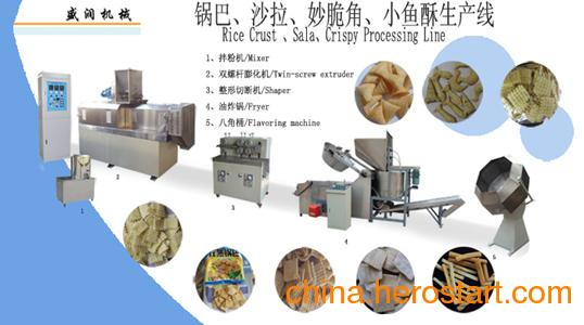供应双螺杆膨化食品设备