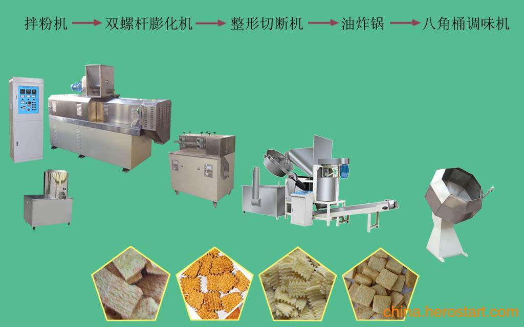 供应膨化小食品生产线济南