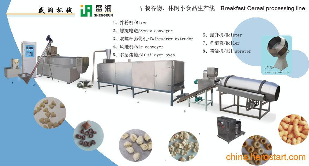 供应盛润双螺杆膨化机食品生产线