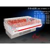 供应北京蛋糕冷藏柜,天津蔬菜水果保鲜柜价格,上海蛋糕展示柜,冷柜厂家