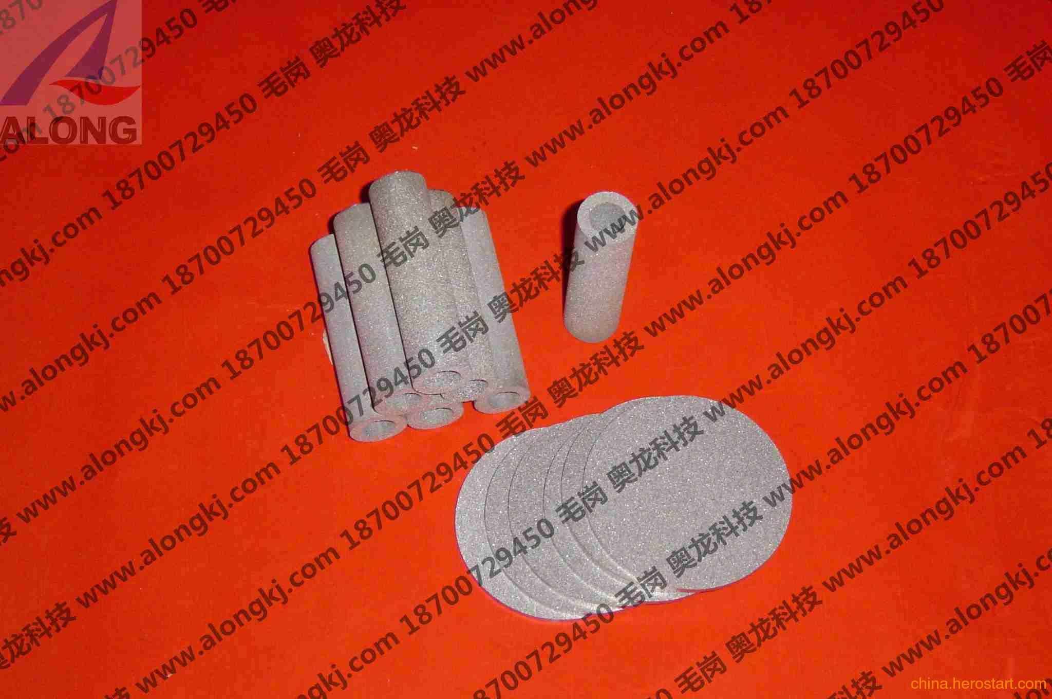 供应金属粉末烧结滤材 金属粉末烧结微孔多孔过滤材料及元件