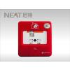 供应J-SAP-FT8202手动火灾报警按钮