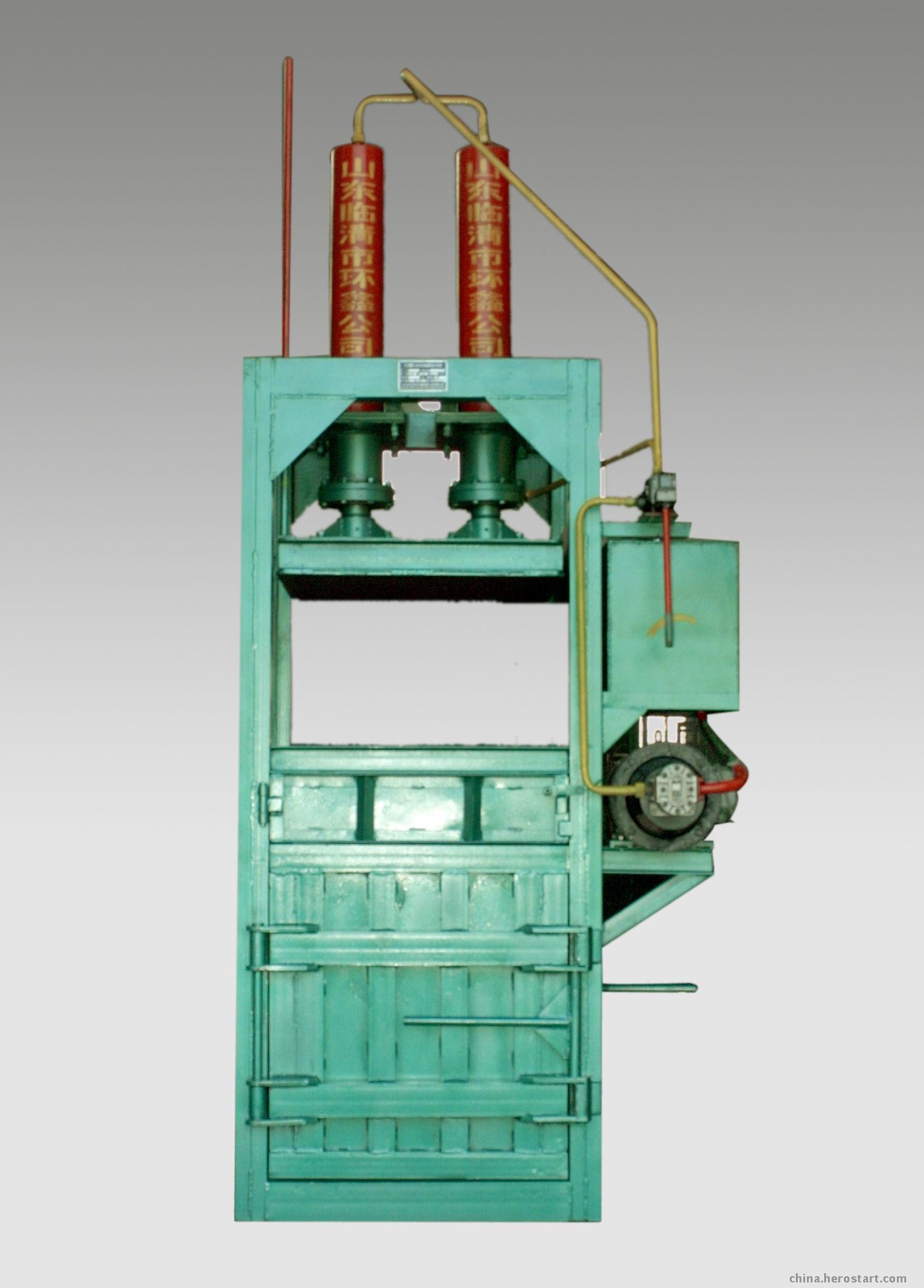 供应废纸液压打包机