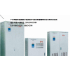 供应成都EPS应急电源EPS消防电源YJS应急电源