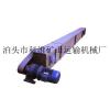供应优质MSR型埋刮板输送机等生产厂家,质量第一