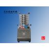 供应WQS-1865试验筛机|金属丝编织网试验筛 |食品添加剂用筛