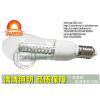 供应LED光源 LED泛光灯 LED 球泡灯 节能灯照明灯具 特价7WB壁灯