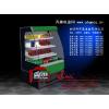 供应合作/西宁海东哪里有卖水果保鲜柜,蔬菜水果保鲜柜价格?多少钱一台?