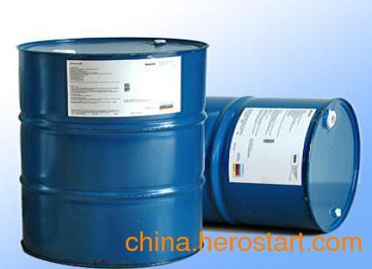 供应油墨稀释剂