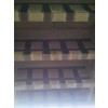 供应丹阳碳纤维加固、丹阳植筋胶加固、丹阳火灾房加固