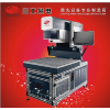 供应导光板激光机SCM275 CX