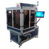 供应导光板激光打标机SCM275 CX