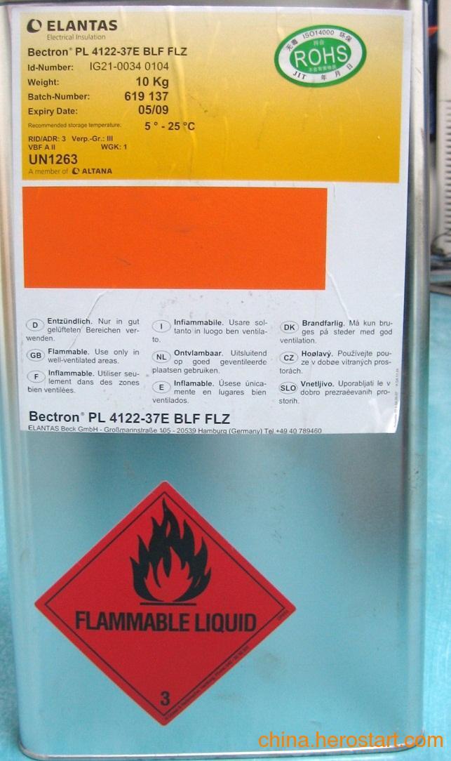 供应Bectron PL4122-37E/PL4122-40E 三防绝缘漆