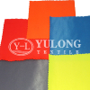 供应直销优质防紫外线面料,防紫外线服