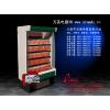 供应保山/昭通/丽江超市冷柜 超市冷柜厂家价格 超市冷柜图片