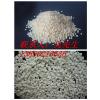 供应苏州回收塑胶原料 苏州回收塑料原料 专业回收塑胶原料