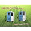 供应高低温试验箱价格上sylinpin.cn