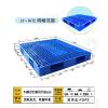 供应塑料托盘,南京塑料托盘,山东力扬塑料托盘制造有限公司