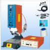 供应珠海塑胶品焊接机,玩具文具焊接机设备